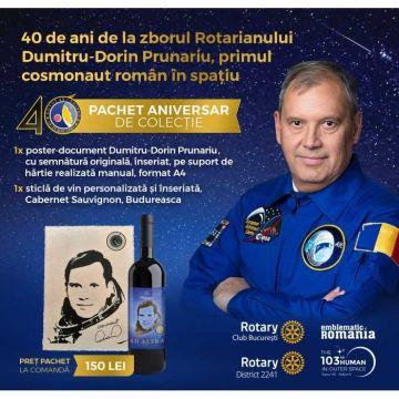 Pachet 40 de ani Dumitru Prunariu - Primul cosmonaut român în spațiu