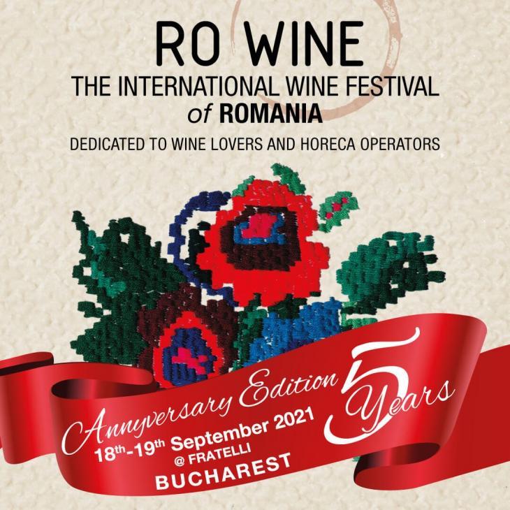 Câștigă invitații la târgul de vinuri RO Wine - International Wine Festival of Romania!
