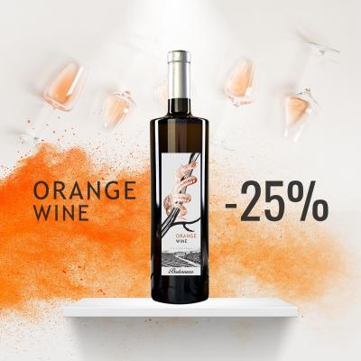 Budureasca Orange Wine, vinul anului 2021